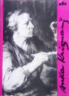 Anka Krizmanić, Retrospektivna izložba