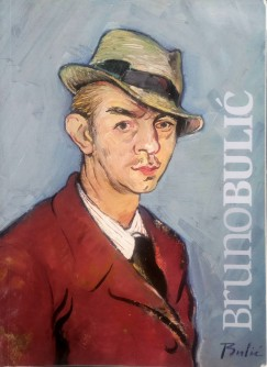 Bruno Bulić, Retrospektivna izložba