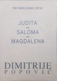 Dimitrije Popović - Tri Biblijske žene