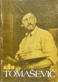 Ernest Tomašević, Retrospektivna izložba