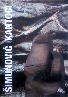 Kantoci-Šimunović, Donacija Modernoj galeriji