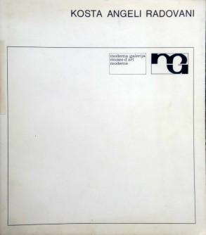 Kosta Angeli Radovani, skulpture, crteži, projekti 1951-1973