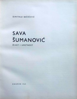 Sava Šumanović život i umjetnost